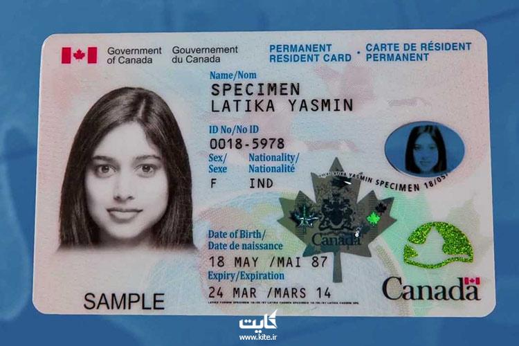 نمونه-کارت-PR-کانادا