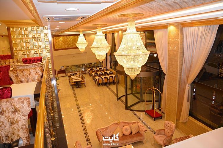 لابی هتل هالدی