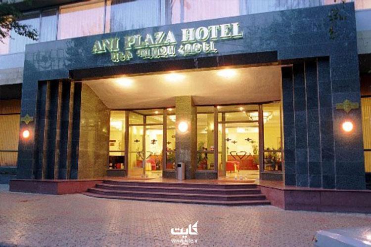 هتل-پلازا