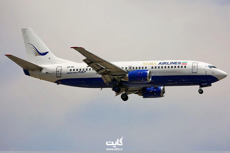 هواپیمایی-از-هواپیمایی-ساها