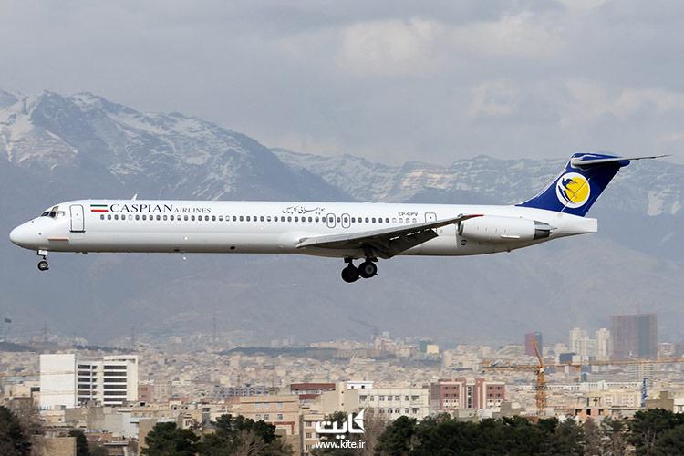 هواپیمای-هواپیمایی-کاسپین