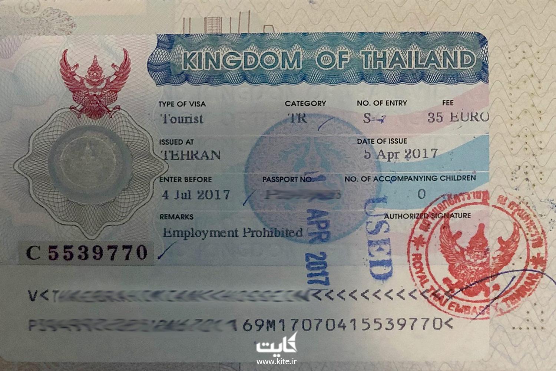 ویزای تایلند