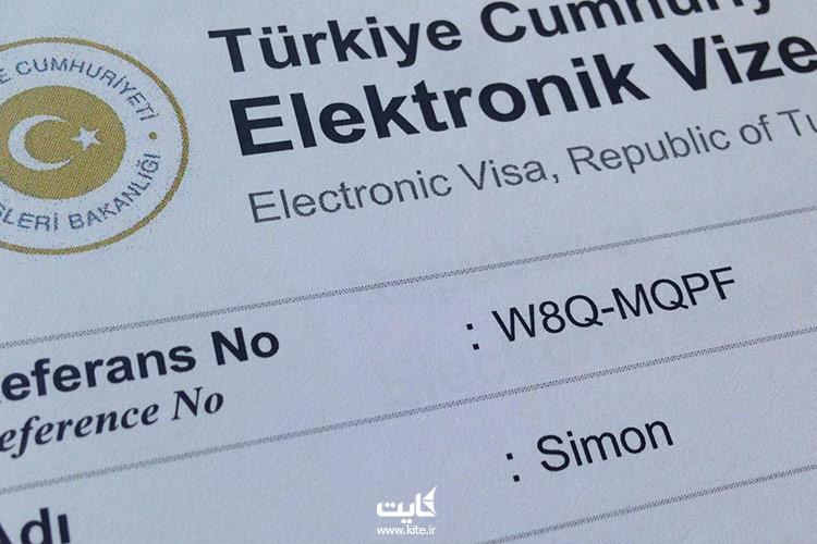 ویزای-ترکیه-الکترونیکی