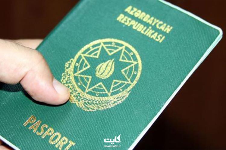 پاسپورت-آذربایجان