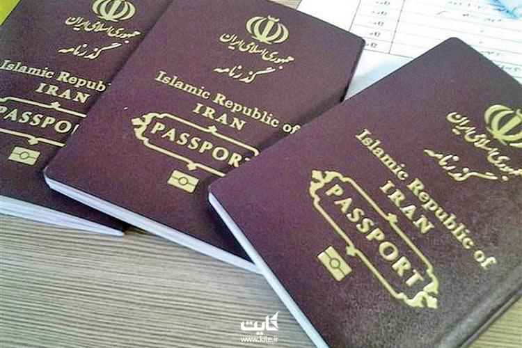 پاسپورت-قدیمی