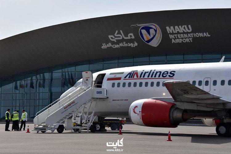 پرواز-هواپیمایی-آتا-به-ماکو
