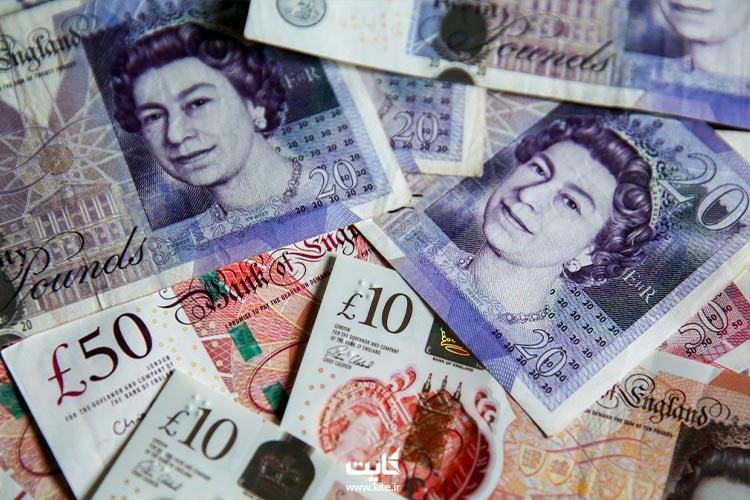 پوند-انگلیس-گرانترین-ارز-جهان