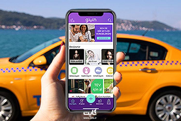 چرا-تاکسی-اینترنتی-بهترین-روش-برای-حمل-و-نقل-در-استانبول-است؟
