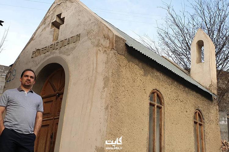 کلیسای-سرخآباد