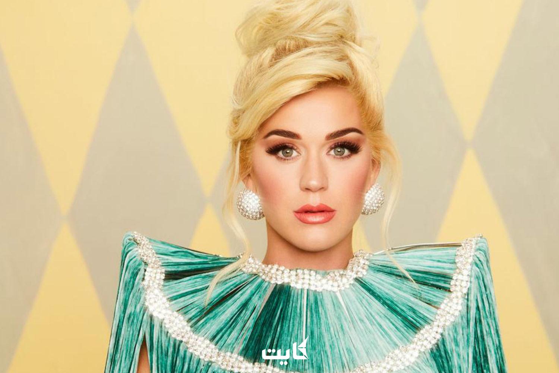 کیتی پری (Katy Perry)