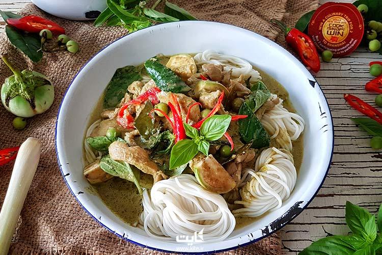 گائینگ-کئو-وان-گای-(خوراک-کاری-سبز-مرغ)