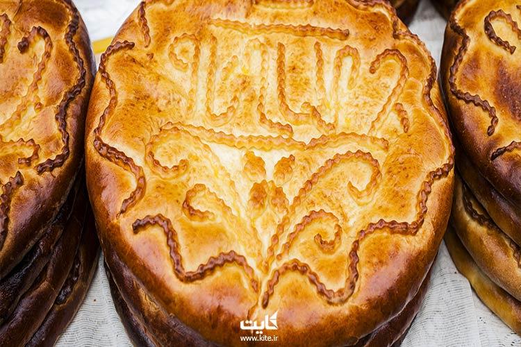 گاتا--غذای-ارمنی