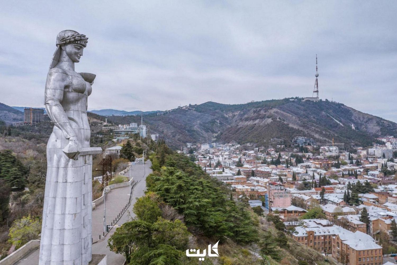 مجسمه مادر در کشور گرجستان