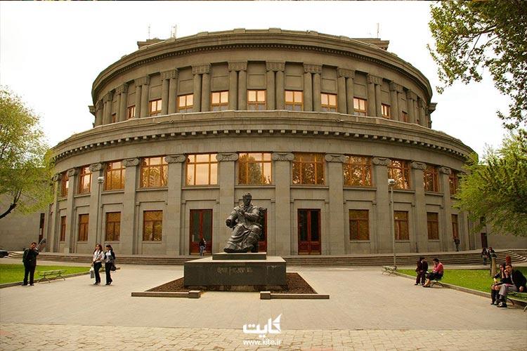 تفریحات-مجردی-ارمنستان
