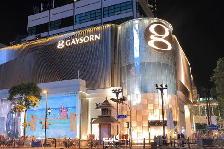 گیسورن-در-حراج-تایلند