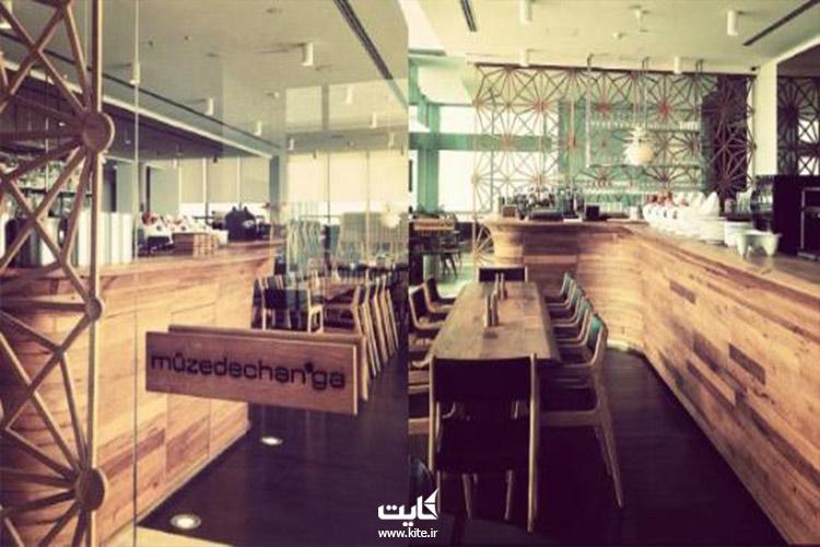 Müzedechangaیکی از بهترین رستوران های استانبول