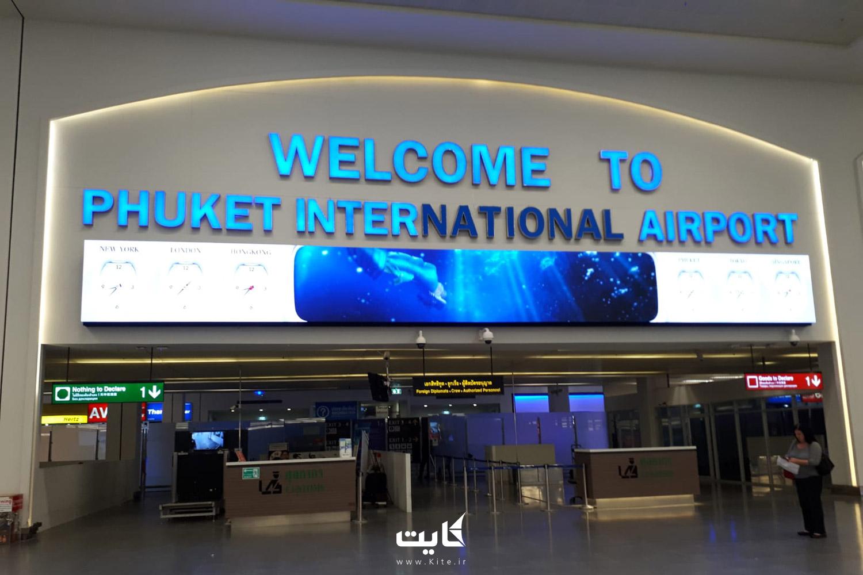 اطلاعات فرودگاه بینالمللی پوکت