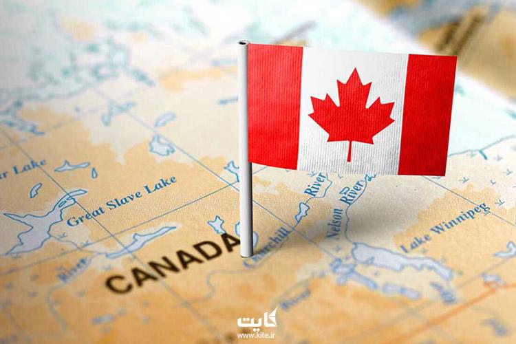 مزایای اقامت در کانادا