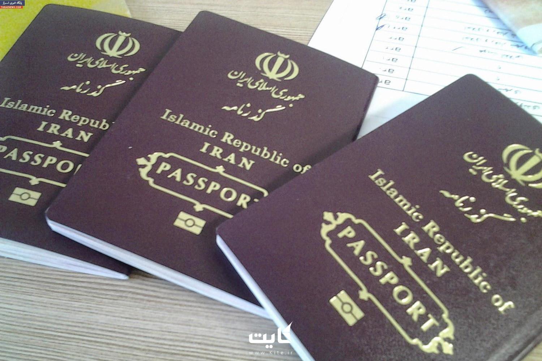 دریافت و تمدید پاسپورت
