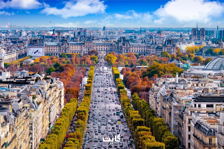 خیابان شانزلیزه (Champs-Elysees) در پاریس