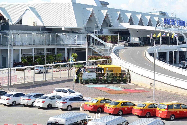 دسترسی به فرودگاه بینالمللی پوکت
