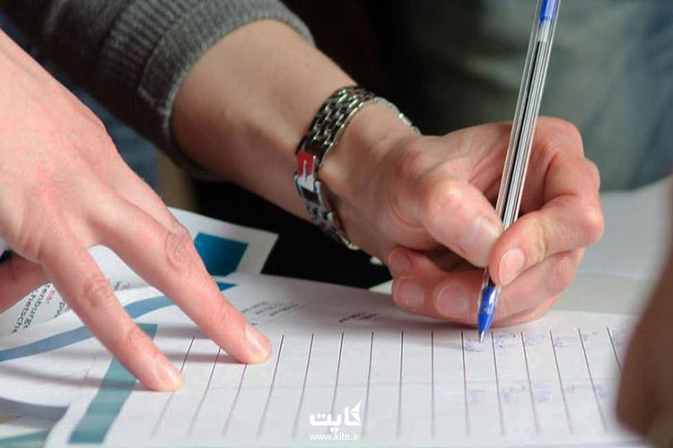 مراحل دریافت پاسپورت ایرانی در خارج از کشور