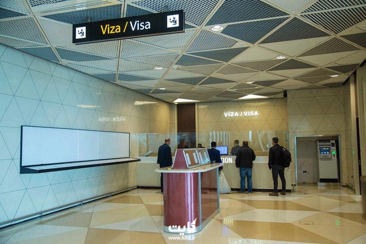باجه ویزای فرودگاهی باکو آذربایجان