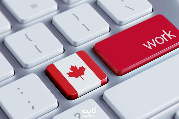 دریافت تابعیت کانادا از طریق کار
