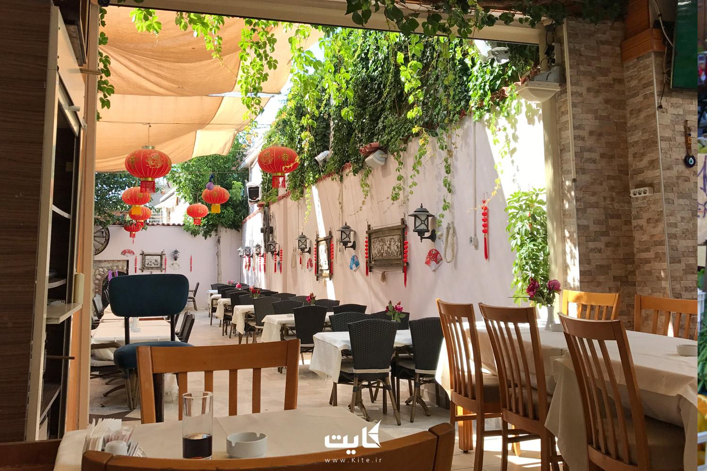 رستوران سارای (Saray Restaurant)
