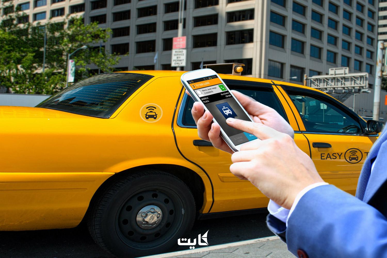 ایزی تاکسی (Easy Taxi)