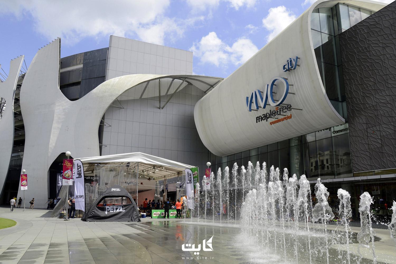 مرکز خرید ویوو سیتی (Vivo City)
