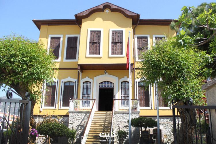 خانه و موزه آتاتورک (Ataturk House & Museum)