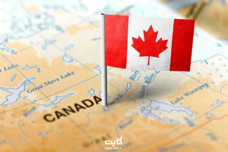 دریافت تابعیت کانادا از طریق ازدواج