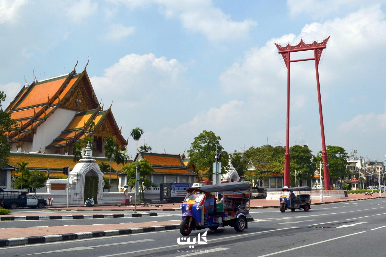 معبد وات سوتات (Wat Suthat)