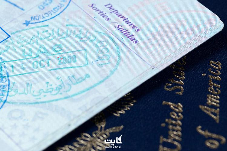 جریمه ویزای امارات