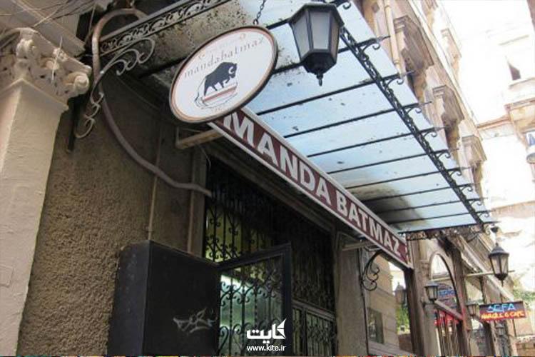 کافه مانداباتماز در خیابان استقلال