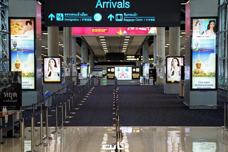 بازرسی امنیتی در فرودگاه های تایلند به چه صورت است؟