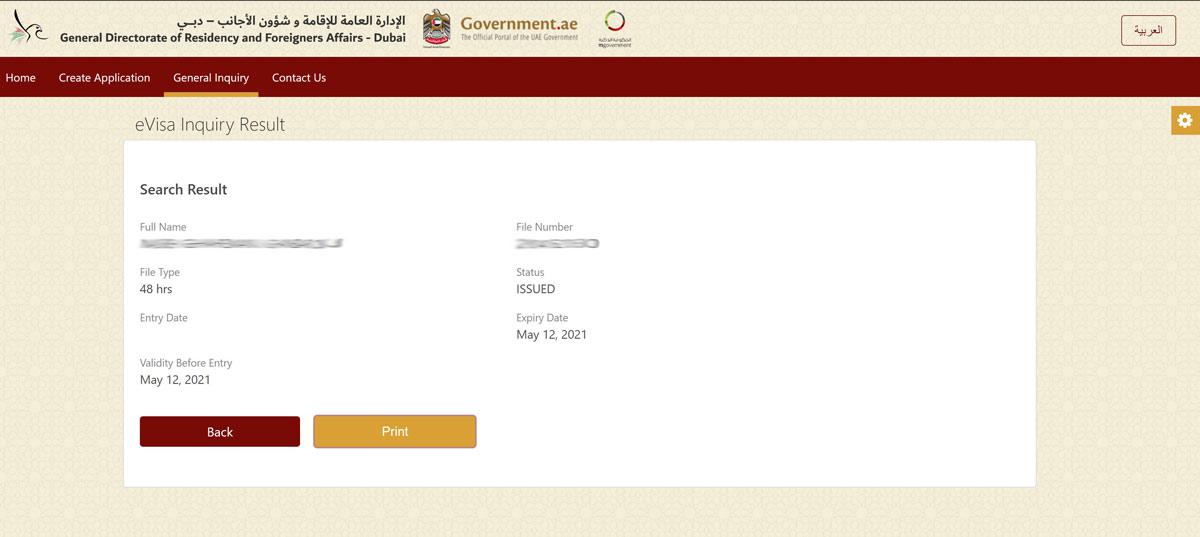 check uae visa status by amer website