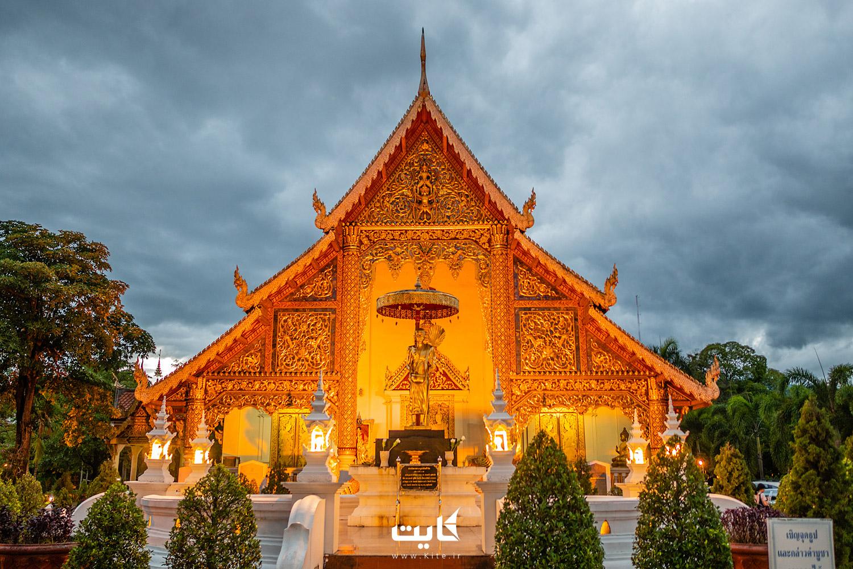 معبد وات فرا سینگ (Wat Phra Singh)