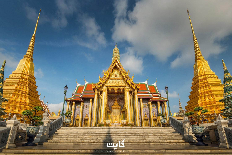 معبد وات فرا کائو (Wat Phra Kaew)