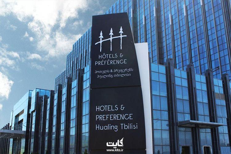 گرجستان رفتم کدوم هتل برم؟