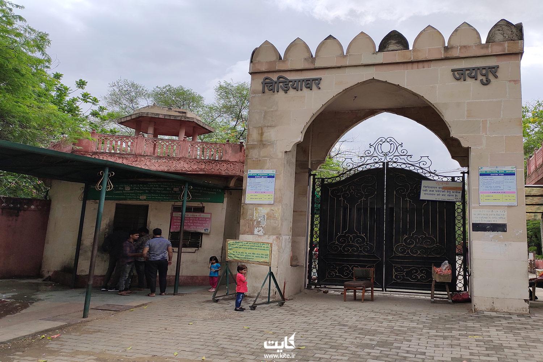 باغ وحش جیپور هند