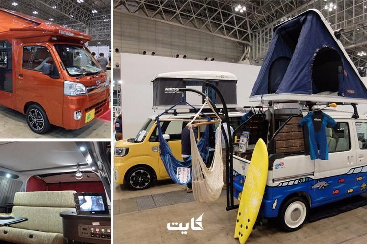 نمایشگاه خودروهای کمپر