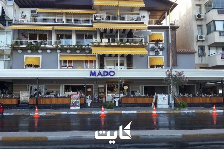 کافه Mado