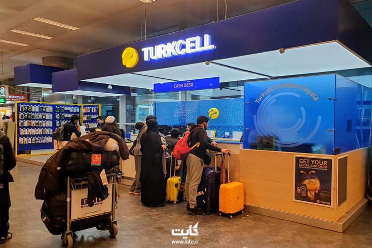 خرید سیم کارت از ترکسل در استانبول