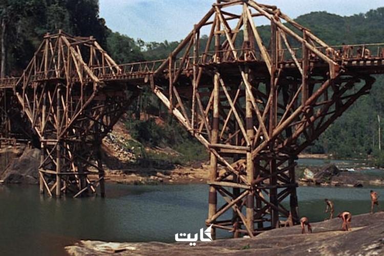 پل رودخانه ای کوای