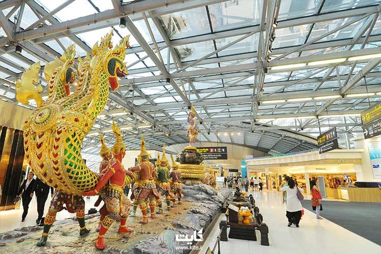 فضای داخلی فرودگاه بانکوک