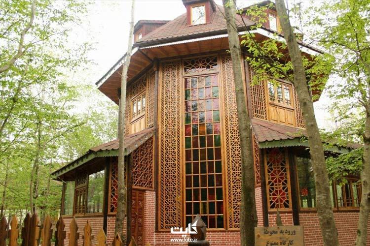 موزه میراث روستایی گیلان