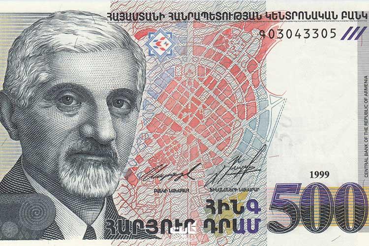 500-درام-ارمنستان