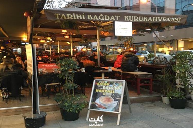 کافه تاریخی بگدات در خیابان بگدات